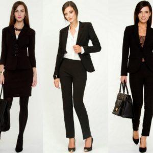 деловая одежда
